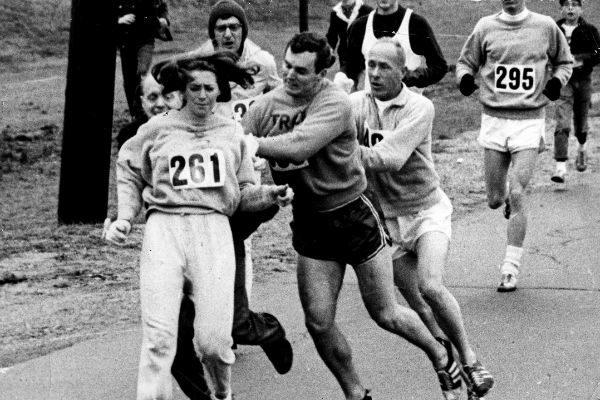 Maratón de Bosón