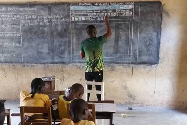 Escuela rural en Ghana